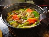 マタギ亭のおすすめ料理2