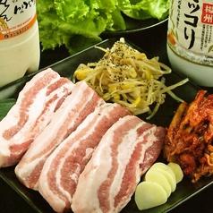 料理メニュー写真ネギ塩鶏カルビ/網焼きもち豚サムギョプサル