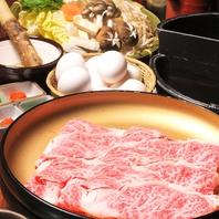 すきしゃぶ鍋(ロース牛)食べ放題2780円(税込3003円)
