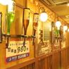 炭火鶏 串カツ みなみ 京都駅前のおすすめポイント3