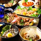 はちまん 八幡 郷土料理 黒豚しゃぶ鍋 ぞうすいのおすすめ料理2