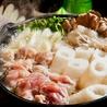 秋田料理 比内地鶏 ひないや 中野店のおすすめポイント3