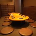ひょうたん型のテーブルが特徴の個室です。