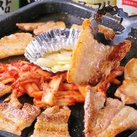 サムギョプサルは焼きたてが美味い!