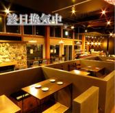 大衆食堂 ジラフ GIRAFFE 紫波町の雰囲気2