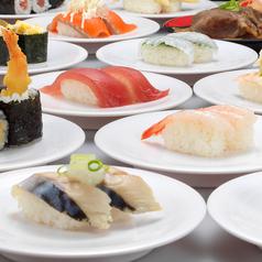 かっぱ寿司 越谷大里店のおすすめ料理2