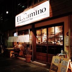 EL.Caminoの写真