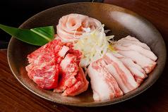 味噌とんちゃん屋 堀田ホルモンのコース写真