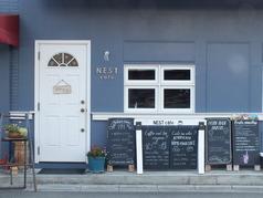 NEST cafeの詳細