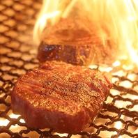 豊田市で絶品牛タンを味わうなら・・・!!