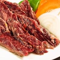 上質肉をリーズナブルにご提供★
