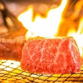 ビーフマン Beef Man 天神西通り店のおすすめ料理2