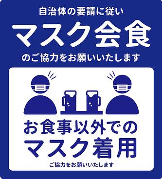 笑笑 松江駅前店の雰囲気1