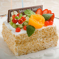 料理メニュー写真メッセージ付き自家製ケーキ