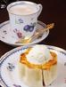 BUTTER BLEND COFFEE ダンケ DANKEのおすすめポイント3