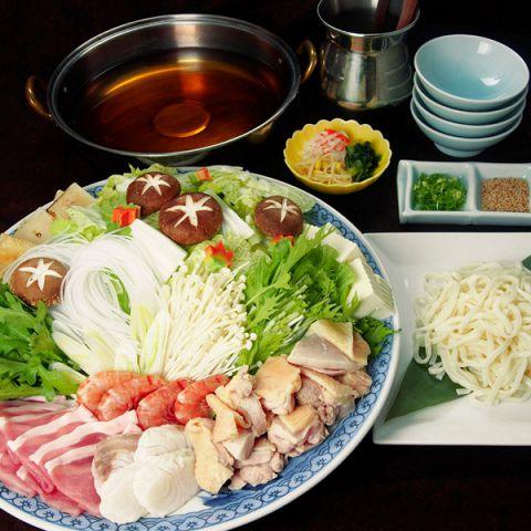 鍋プラン 【新年会・宴会・パーティー・飲み会】