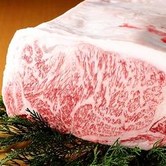 牛神 栄 錦店のおすすめ料理1