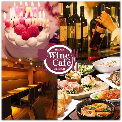 ワインを美味しくカジュアルに愉しむ「ワインカフェ神保町店」♪各種宴会コースが◎