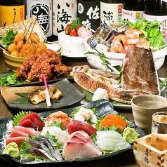鮮魚居酒屋 金魚 Kingyo 浦安駅前店の写真