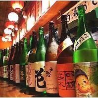 約20種類の日本酒から好みの3種で利き酒セットに!