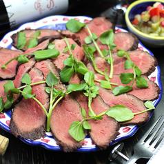 Roast Beef  ローストビーフ ふつう盛り(150g)/ちょっと盛り(100g)