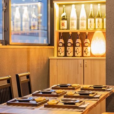 九州情緒 個室居酒屋 きょう介 横浜店の雰囲気1