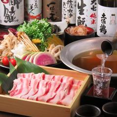 うどんの四国 西梅田店のおすすめ料理1