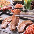 こだわりの平田牧場三元豚を使用した肉厚サムギョプサル