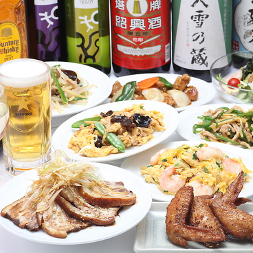 北海ラーメン 札幌駅前店のおすすめ料理1