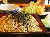 源氏車のおすすめ料理2