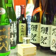独自ルートで日本酒仕入れ★約30種類★