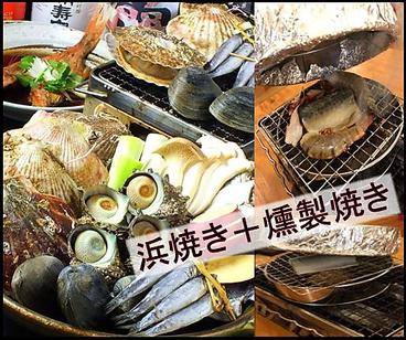 木村の海岸物語 小波水産直営 漁師小屋のおすすめ料理1