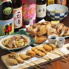 魚介酒場 DONのおすすめ料理1