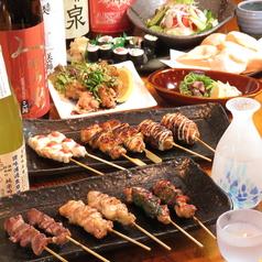 ゆめのや 川西店のおすすめ料理1
