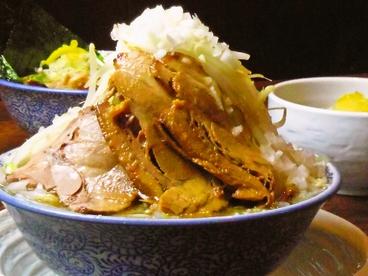 神勝軒 下永谷店のおすすめ料理1