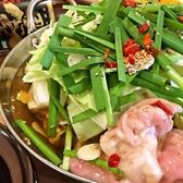 鶏ジロー 別府店のおすすめ料理3