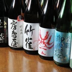 岐阜県のおいしいお酒とお料理 円相 くらうどの特集写真