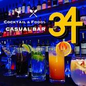 Casual Bar 34 カジュアルバー サーティーフォーの詳細