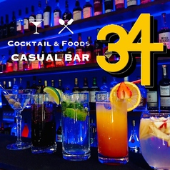 Casual Bar 34 カジュアルバー サーティーフォーの写真