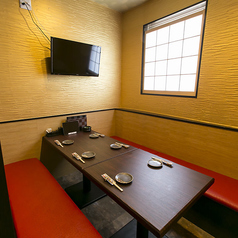 幸せの居酒屋 喜泉の特集写真