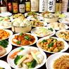 中華街 金龍飯店 本店のおすすめポイント3