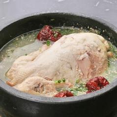料理メニュー写真【要予約】参鶏湯