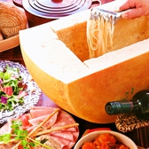 Salute サルーテのおすすめ料理2