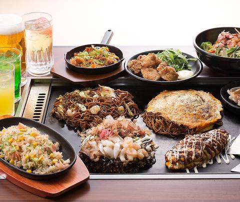 お好み焼、もんじゃ焼専門店のファミリーレストラン。種類豊富で多彩な味が楽しめる。