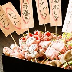野菜巻き串と肉料理の店 まんさん ManSun 池袋西口のおすすめ料理1