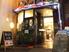Cafe&Bar FABのロゴ