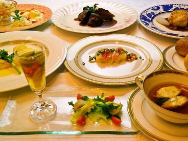 カスケード 湯田温泉のおすすめ料理1