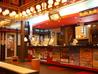 カラオケ歌屋 北郷店のおすすめポイント1