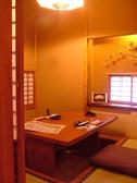 ☆2名様にてごゆっくり頂ける、唯一の「完全個室&掘ごたつ」個室。最大4名様までご着席可能。2名様に一番人気のお部屋です!