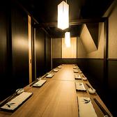 渋谷 個室 居酒屋≫8名様~♪オシャレで落ち着いた空間♪扉付きの個室席もご用意しておりますので隣も気にせず、大事なお席にも雰囲気を大切にお楽しみいただけます!渋谷店ではどんなシーンでもお使い頂けます!渋谷で個室居酒屋をお探しでしたらぜひ当店へ♪デザートプレート無料クーポンあり♪